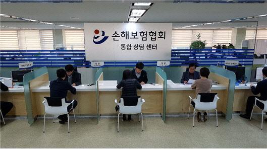 손해보험협회, `손해보험 상담센터` 확대 운영